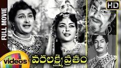 Varalakshmi Vratham Telugu Full Movie   Krishna Kumari   Kantha Rao   Old Telugu Full Length Movies