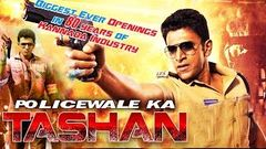 Policewale ka Tashan (2016) Full Hindi Dubbed Movie | Puneeth Rajkumar Nikita