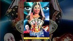 Anari Dada - Full Length Hindi Movie - Venkatesh & Rajni