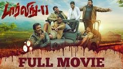DARLING FULL TAMIL MOVIE FREE WATCH ON YOU TUBE