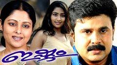 Ishtam | Malayalam Full Movie | Dileep Navya Nair Romantic Comedy Movie [HD]