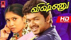 Tamil Super Hit Movies # Tamil Full Movies # Tamil Full Length Movies # Tamil Online Full Movies