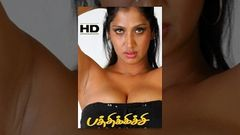 Boys 2003 Full Tamil Movie with English Subs