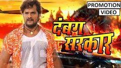 Dabangg Aashik Bhojpuri Full Movie 2017 - Khesari Lal Ydav Kajal Raghwani 720p HD