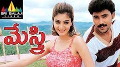 Mesthri Telugu Full Movie Sashikanth Poonam Neha