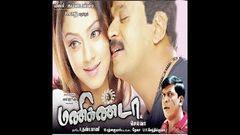 Karnaa | Full Tamil Movie | Arjun Sarja Ranjitha Vineetha