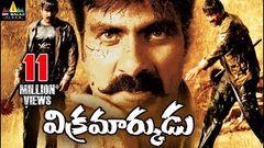 Vikramarkudu Full Movie Ravi Teja Anushka With English Subtitles