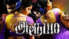 Tamil New Movies 2015 Full Movie | Aroobam | Tamil Movies 2015 Full Movie New Releases Latest