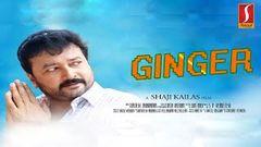 New Tamil Movie 2017 | Super Hit Tamil Movie 2017 | New Tamil Comedy Movie 2017