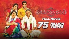 Shathamanam Bhavathi | Telugu Full Movie 2017 | Sharwanand Anupama Parameswaran