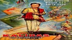 Kavi Kalidas 1959 I Bharat Bhushan Nirupa Riy I Full Length Hindi Movie