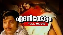 Malayalam Full Movie - Rakthamillatha Manushyan - Full Length Movie