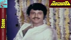 Moodu Mulla Bandham - Full Length Telugu Movie - 8 13 - Sharath Babu & Madhavi