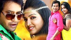 Maine Dil Tujhko Diya - Bhojpuri Superhit Hot Full Film - Dinesh Lal Yadav Pakhi Hot