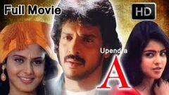 A Full Length Telugu Movie