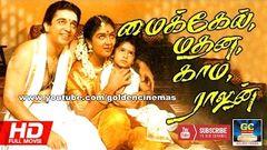 Michael Madana Kama Raju Telugu Full Movie   Kamal Haasan   Khushboo   Urvashi   Rupini   Ilayaraja