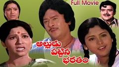 Alludu Pattina Bharatham Full Length Telugu Movie DVD Rip