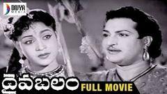 Aatma Balam Telugu Movie | ANR | Saroja Devi | Old SUper Hit Movies | Telugu Ever Green Movies HD