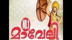 No 1 Maveli Cochin North 2011: Full Length Malayalam Movie