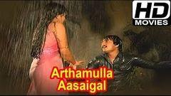 Arthamulla Aasaigal Tamil Full Movie : Karthik Ambika