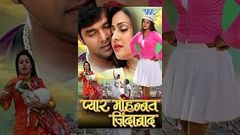 "Kabhu Chhute Na Ee Saath 2013 ""Bhojpuri Full Movie"" 