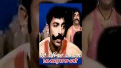 Maharasan 1993: Full Length Tamil Movie