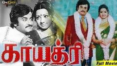 Gaayathri | Full Tamil Movie | Rajinikanth | Sridevi | Ilaiyaraaja | R Pattabhiraman