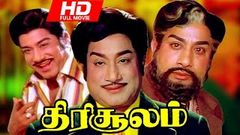 Thirisoolam | Full Tamil Movie | Shivaji Ganesan K R Vijaya Sripriya