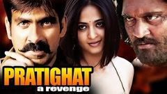 Pratighat - A Revenge - Full Movie in HD - Ravi Teja Anushka Shetty