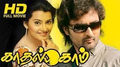 Tamil Full Movie | Kadhal Dot Com [ HD Movie ] | Ft Prasanna Shruthi Raj