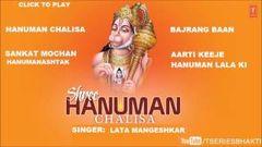 Hanuman Chalisa By Lata Mangeshkar with Hanumanashtak Bajrang Baan Aarti Hanuman Ji Ki