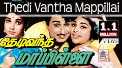 Thedi Vantha Mappillai tamil full movie