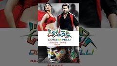 Oosaravelli Full Telugu Movie | Jr NTR Tamanna Bhatia