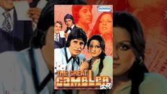 The Great Gambler   Full Hindi Movie   Amitabh Bachchan Zeenat Aman   HD