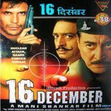 Night Duty - Full Length Bollywood Hindi Film