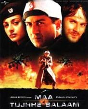 Maa tujhe Salaam |Full Length Bollywood Hindi Patriotic Movie | Sunny Deol Tabu Arbaaz Khan