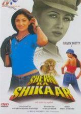 Sherni Ka Shikar | Full length Bollywood Hindi Movie | Shilpa Shetty