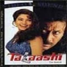Talaashi | Full Length Bollywood Hindi Movie | Juhi Chawla Jackie Shroff