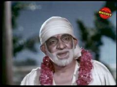 Shirdi Saibaba 1977:Full Length Telugu Movie