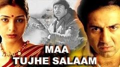 """Maa Tujhe Salaam"" 