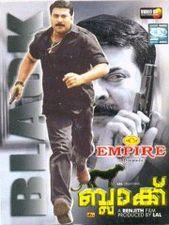 Black Butterfly Malayalam Full Movie HD