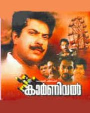 Jagratha Full Malayalam Movie | Mammootty| Parvathy | Latest Malayalam Movie Mammoothy Hot