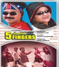 Five Fingers Malayalam Full Movie HD