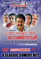 Number One 1994: Full Length Telugu Movie