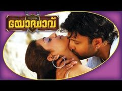 Kazhcha 2004: Full Length Malayalam Movie