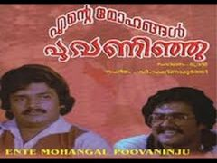 Ilam pookkal hot tamil full length movie