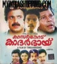 Again Kasargod Khader Bhai Malayalam Full Movie HD