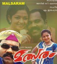 Malsaram 2004: Full Length Malayalam Movie