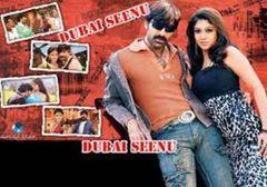 malayalam full movie - Dubai