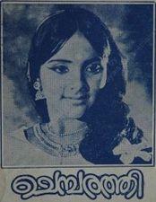 Malayalam Movie Online - CHEMBARATHI [Full Length Movie]